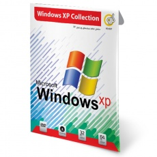 Windows XP Collection