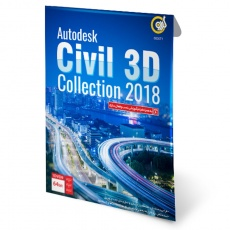 Autodesk Civil 3D Collection 2018