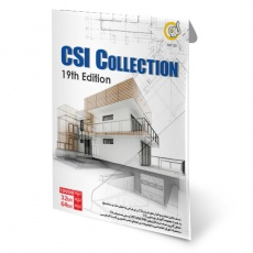CSI Collection 19th Edition
