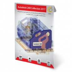 Autodesk CAM Collection 2017