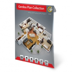 Gerdoo Plan Collection