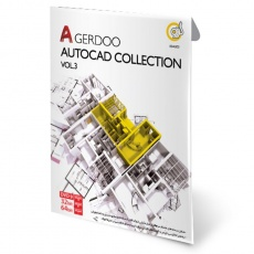 Gerdoo AutoCAD Collection Vol.3