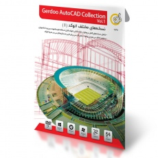 Gerdoo AutoCAD Collection Vol.1