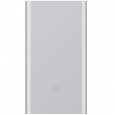 Xiaomi Mi Power Bank 2 10000mAh