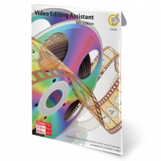 Video Editing Assistant 6th Edition