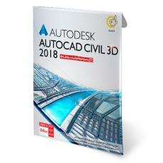 Autodesk AutoCAD Civil 3D Collection 2018