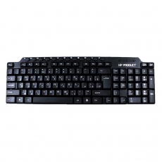 XP-8205 Keyboard
