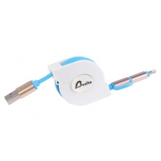 Benito IR21D Micro USB Lighning Retractable Cable