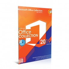 Office Collection 2019 10th Edition